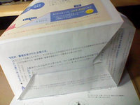 K3500028.JPG