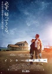 20150120akiyama.jpg