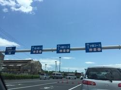 2016012120watanabe01.jpg