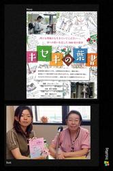 森川コラム写真2017.jpg